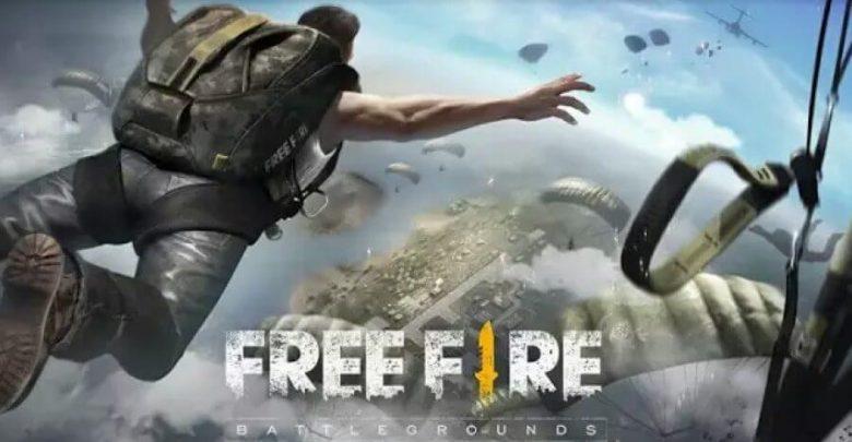 تحميل لعبة فري فاير للكمبيوتر