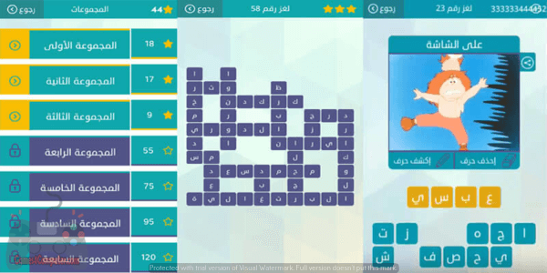 تحميل لعبة الكلمات المتقاطعة للكمبيوتر برابط مباشر من ميديا فاير بحجم صغير