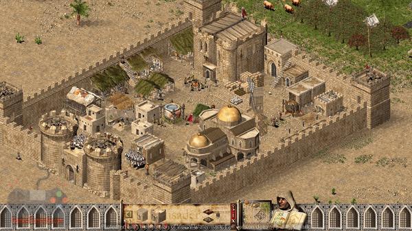لعبة صلاح الدين 4