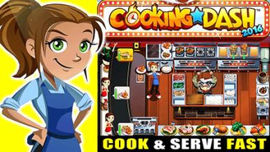 تحميل لعبة cooking dash كاملة مجانا للكمبيوتر